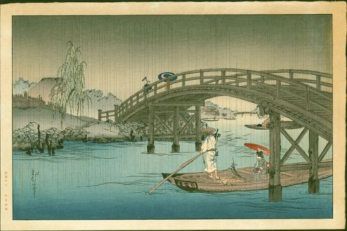 Shoda Koho Japanese Woodblock Print - Bridge in Rainy Season