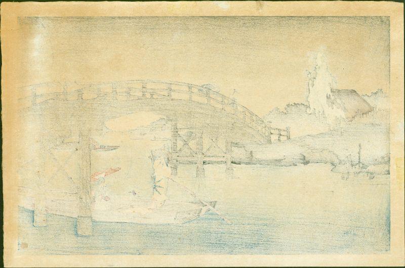 Shoda Koho Japanese Woodblock Print - Bridge in Rainy Season
