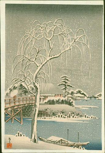 Arai Yoshimune Japanese Woodblock Print - Fishing Village Snow - 1910
