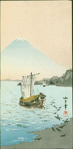 Aoki Seiko Japanese Woodblock Print - Mt. Fuji and Sailboat - 1910