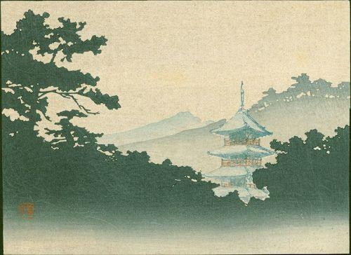 Arai Yoshimune Japanese Woodblock Print - Five-Storied Pagoda - 1910