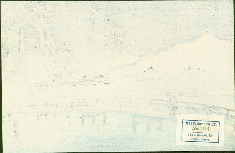 Yamamoto Shoun Japanese Woodblock Print - The Old Willow Tree - 1910