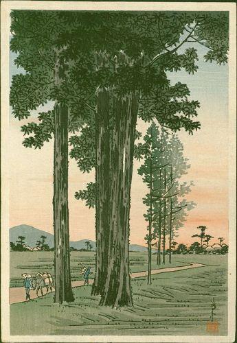 Arai Yoshimune Woodblock Print - Travellers at Sunset- 1910 SOLD