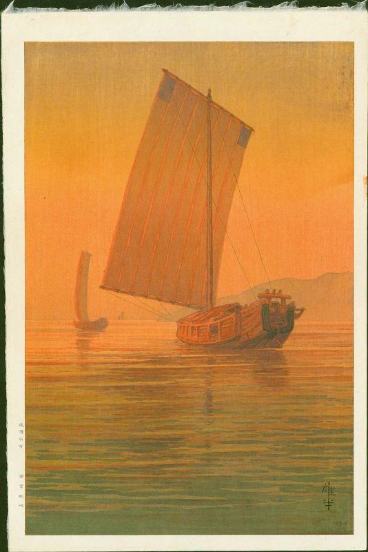 Ito Yuhan Japanese Woodblock Print - Tsukudajima - Occupied Japan SOLD