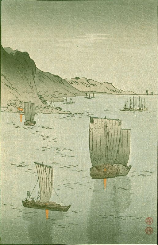 Japanese Woodblock Print - Honmoku Yokohama - 1910 Matsumoto