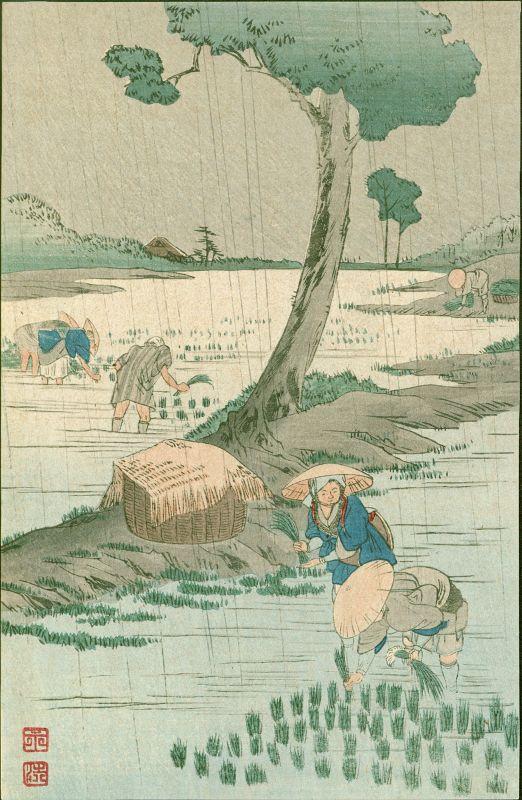 Japanese Woodblock Print - Rice Planting - 1910 Matsumoto