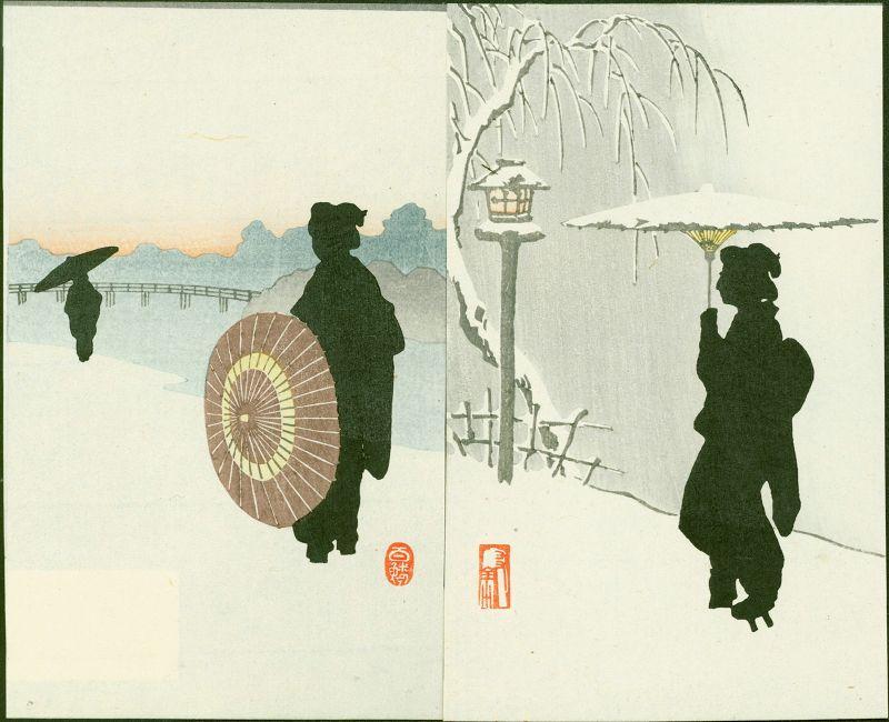 Japanese Woodblock Print Pair- Geisha Silhouettes - 1910 Matsumoto