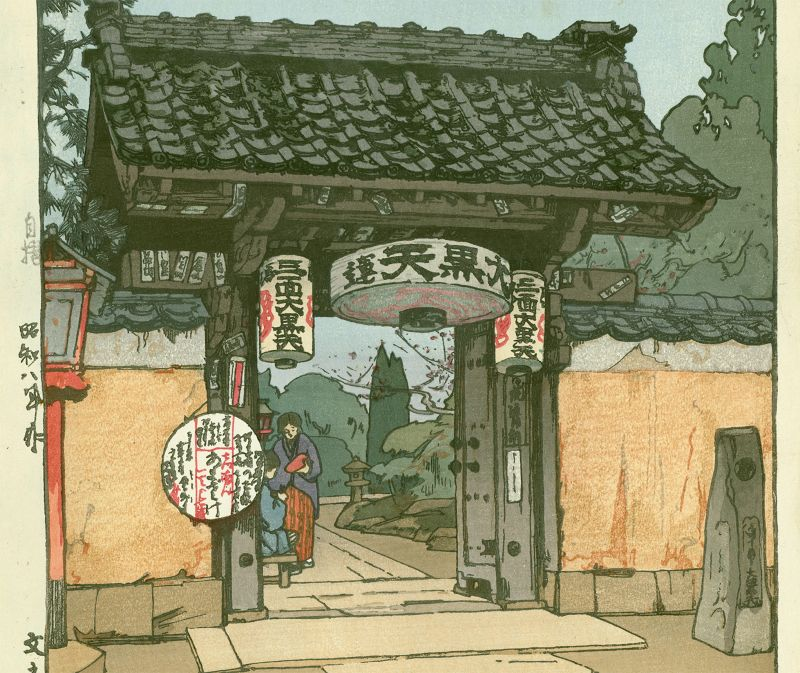Hiroshi Yoshida Woodblock Print- A Little Temple Gate- Jizuri SOLD