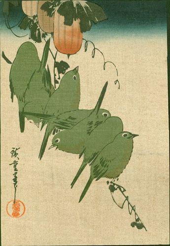 Hiroshige Woodblock Print - Seven Birds - Matsumoto 1910 SOLD