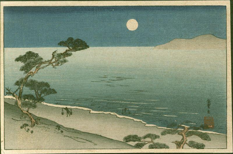 Hiroshige Woodblock Print - Suma Beach - Matsumoto 1910 SOLD