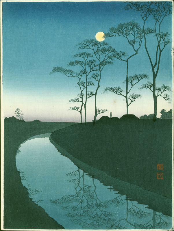 Shoda Koho Woodblock Print - Country Scene With Moon (Canal) (1)