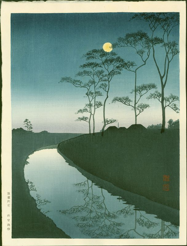 Shoda Koho Woodblock Print - Country Scene With Moon (Canal) (2)