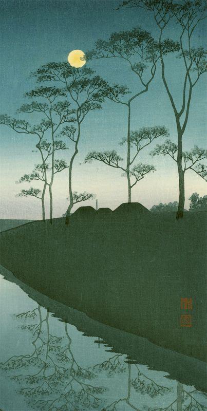 Shoda Koho Woodblock Print - Country Scene With Moon (Canal) (2)