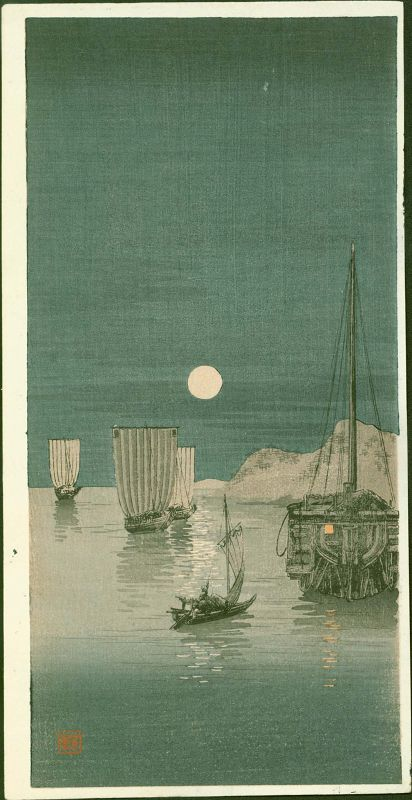 Arai Yoshimune Woodblock Print - Sailing Boats and Moon (1)- 1910 RARE