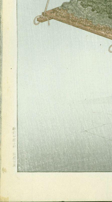 Ohara Koson (Hoson) Woodblock Print -  A Nest of Swallows - Very Rare