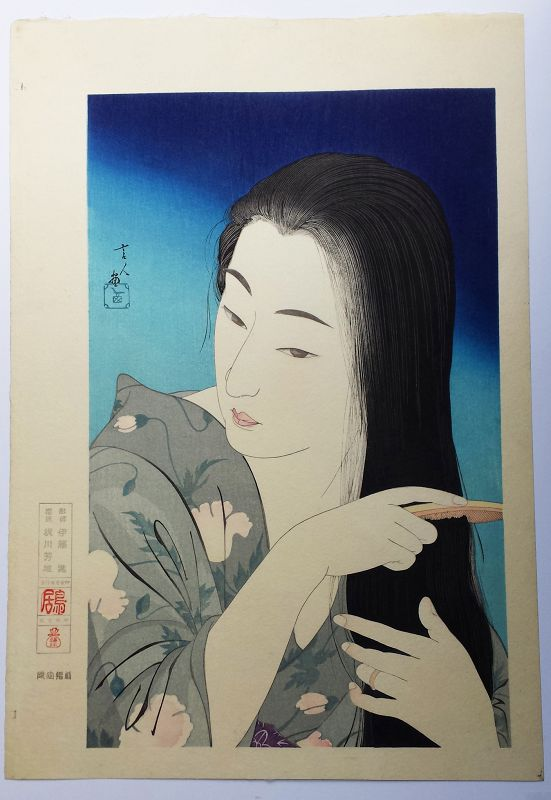 Torii Kotondo Woodblock Print - Combing Hair, Twelve Aspects SOLD