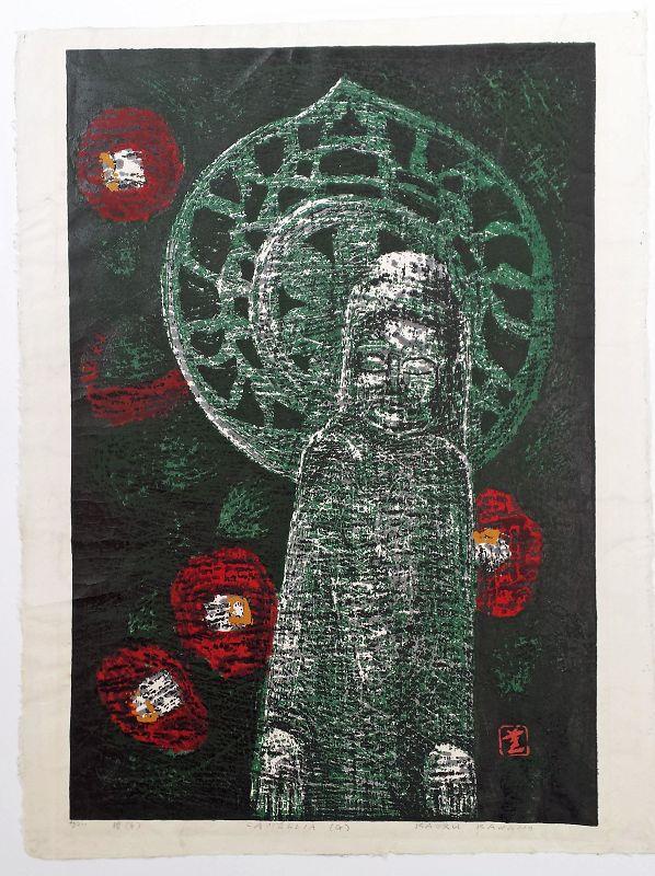 Kaoru Kawano Japanese Woodblock Print - Camellia (G) - Limited Edition