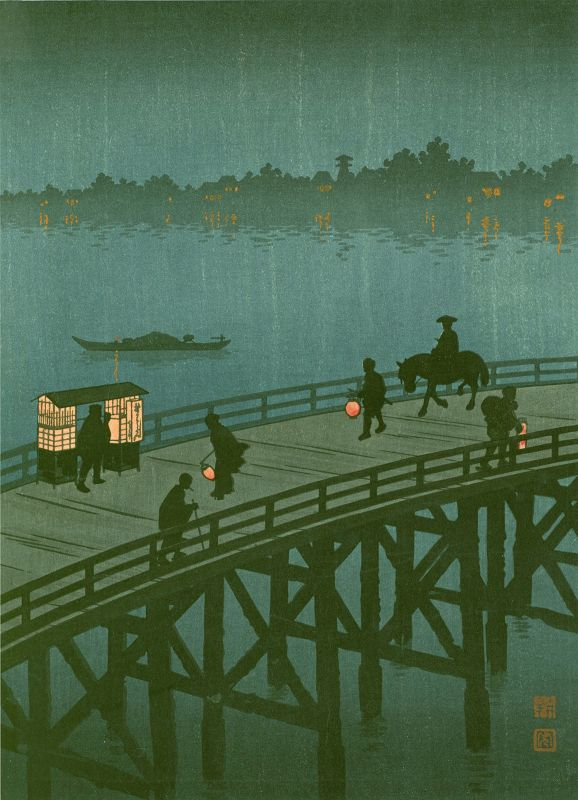 Shoda Koho Woodblock Print - Ohashi Bridge - Hasegawa Night SOLD