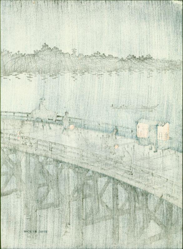Shoda Koho Woodblock Print - Ohashi Bridge - Hasegawa Night SOLD
