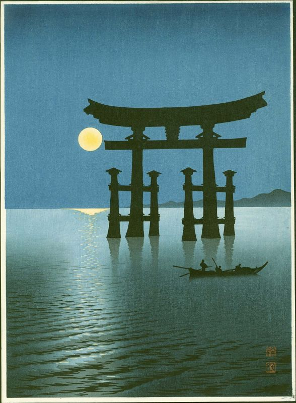 Shoda Koho Woodblock Print - Miyajima Torii - Hasegawa Night SOLD