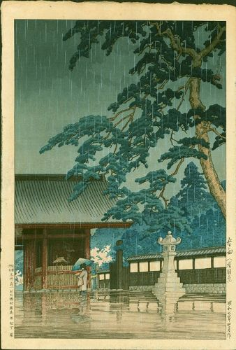 Kawase Hasui Woodblock Print - Spring Rain at Gokokuji - 1st edition