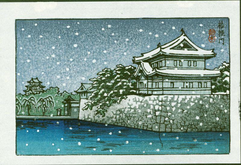 Kawase Hasui Japanese Woodblock Print - Kikyo Gate