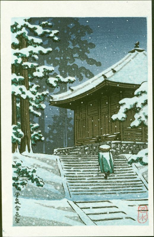 Kawase Hasui Japanese Woodblock Print - Hall of the Golden Hue - Small