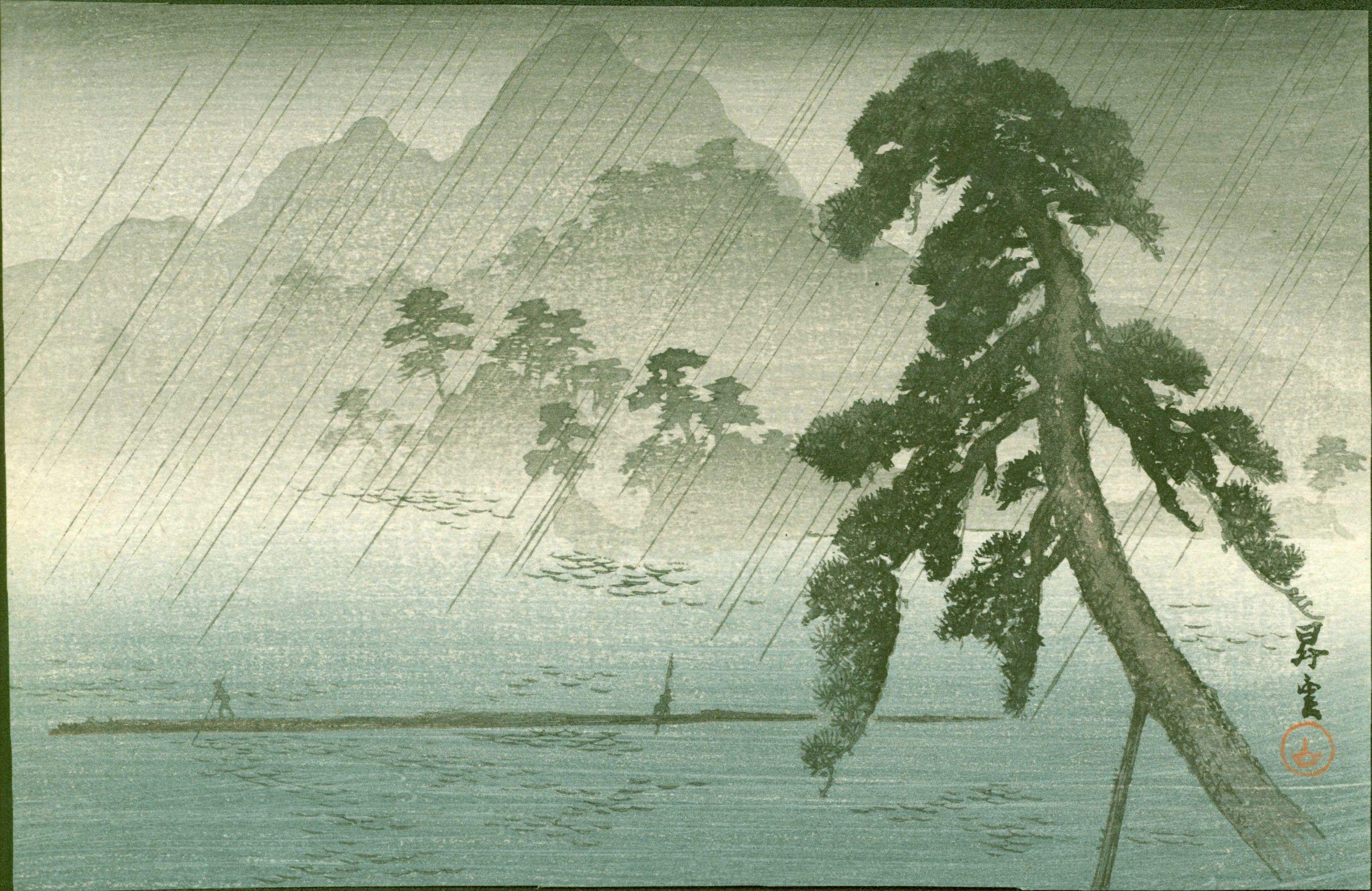 Yamamoto Shoun Japanese Woodblock Print - Rain on a Lake - 1910