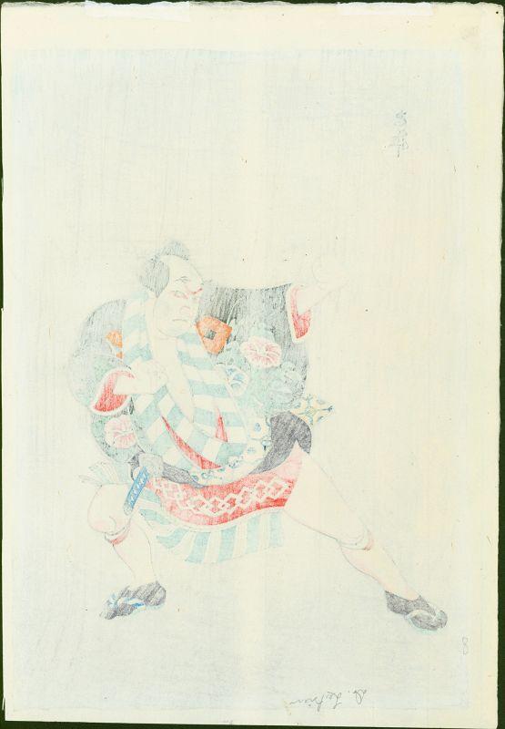 Tadamasa Ueno (Torii) Woodblock Print Kumadori Makeup 1940 S. Watanabe