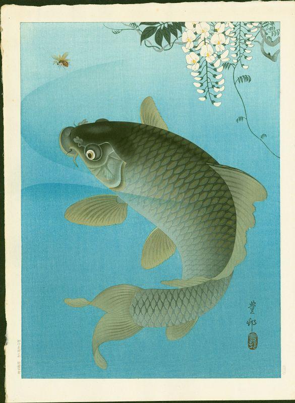 Ohara Koson Japanese Woodblock Print - Leaping Carp and Insect - Rare