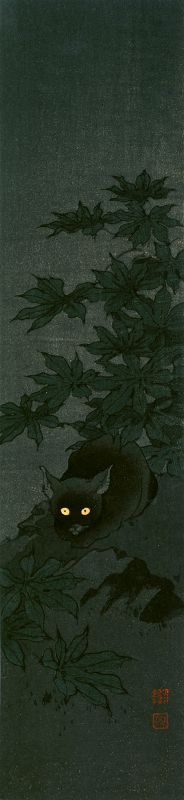 Shoda Koho Japanese Woodblock Print - Black Cat at Night SOLD