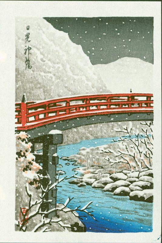 Kawase Hasui Japanese Woodblock Print - Sacred Bridge, Nikko