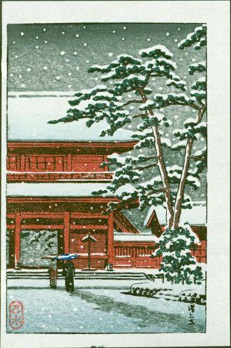 Kawase Hasui Japanese Woodblock Print - Zojoji Temple (2)