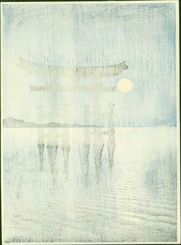 Shoda Koho Japanese Woodblock Print - Miyajima Torii - Hasegawa Night