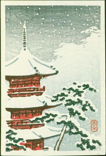 Kawase Hasui Japanese Woodblock Print - Pagoda in Snow 1930s