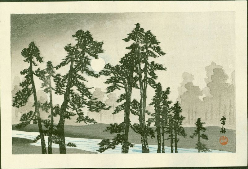 Raichiku Japanese Woodblock Print - Moon and Pine - 1930s