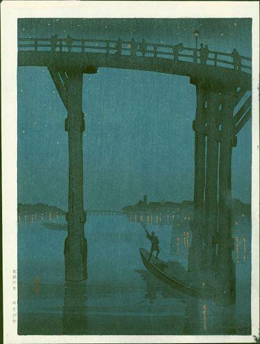 Eijiro Kobayashi Woodblock Print - High Bridge - Hasegawa Night Scene