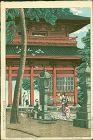Ishiwata Koitsu Japanese Woodblock Print - Gate of Honmonji Temple