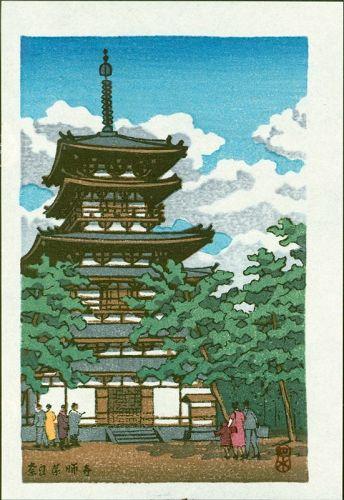 Kawase Hasui Japanese Woodblock Print - Great Pagoda, Nara