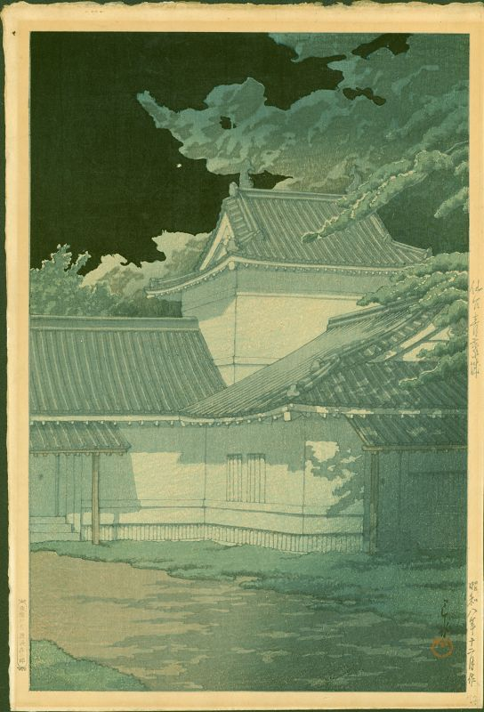 Kawase Hasui - Japanese Woodblock Print - Aoba Castle 1933 - First ed.