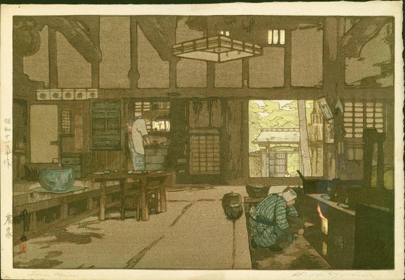 Hiroshi Yoshida Japanese Woodblock Print - Farm House SOLD