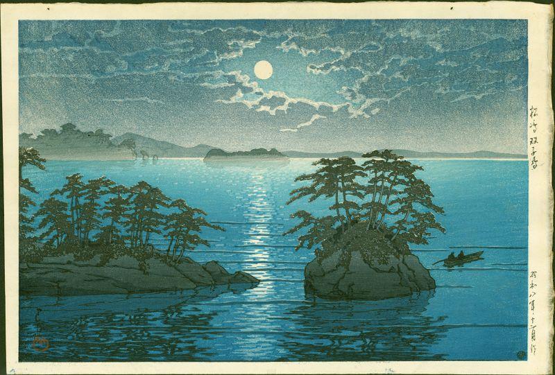 Kawase Hasui Japanese Woodblock Print - Futago Island, Matsushima SOLD