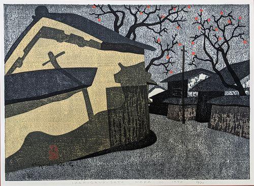 Kiyoshi Saito Woodblock Print- Ikaruga-no-Sato Nara (C) 1970 ed. 36/80