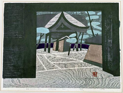 Kiyoshi Saito Woodblock Print Daitoku-Ji Kyoto (C) 1959 Edition 99/100