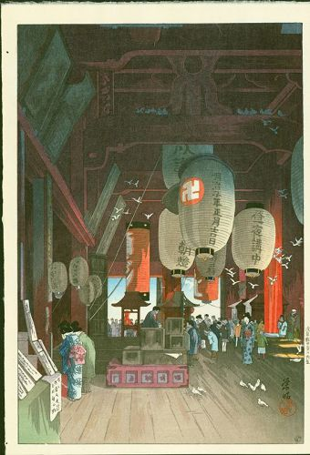 Eisho Narazaki Japanese Woodblock Print - Interior of Asakusa Temple