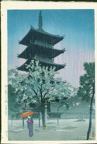Kasamatsu Shiro Japanese Woodblock Print - Yasaka Pagoda in the Rain