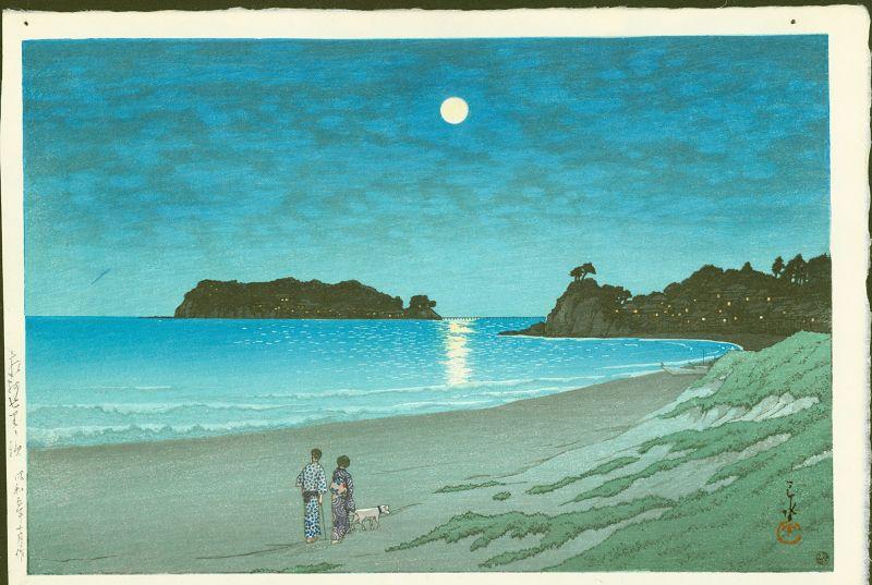 Kawase Hasui Japanese Woodblock Print - Shichirigahama, Soshu SOLD