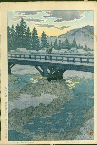 Kasamatsu Shiro Japanese Woodblock Print - Honami Hotspring - RESERVED