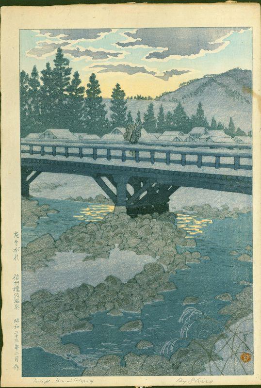 Kasamatsu Shiro Japanese Woodblock Print - Honami Hotspring - SOLD