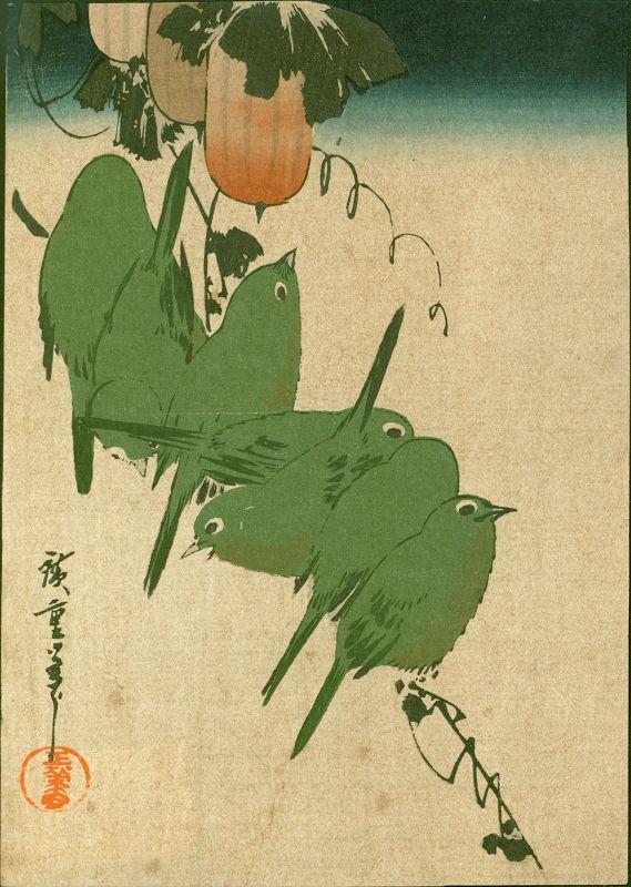 Hiroshige Japanese Woodblock Print - Seven Birds - Matsumoto 1910